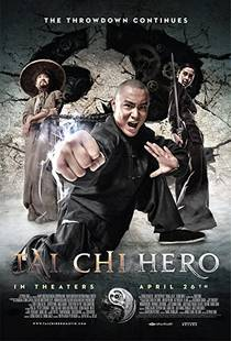 Picture of a movie: Tai Chi 2: The Hero Rises