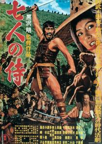 Picture of a movie: Seven Samurai