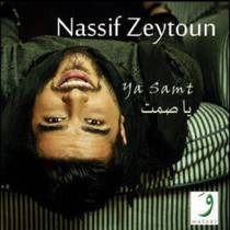 Picture of a band or musician: Nassif Zeytoun