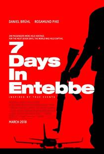 Picture of a movie: Entebbe