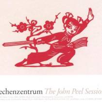 Picture of a band or musician: Rechenzentrum