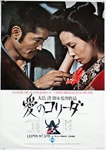 Picture of a movie: In The Realm Of The Senses