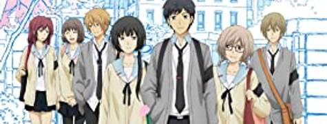 Image of Relife