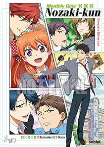 Picture of a TV show: Monthly Girls' Nozaki-Kun