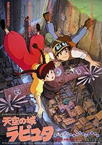 Picture of a movie: Castle In The Sky