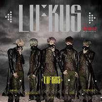 Picture of a band or musician: Lu:Kus
