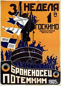 Picture of a movie: Battleship Potemkin