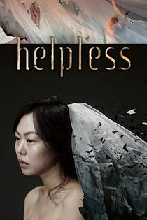 Picture of a movie: Helpless