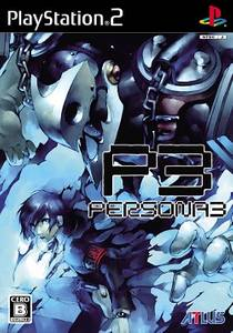 Picture of a game: Shin Megami Tensei: Persona 3 Fes