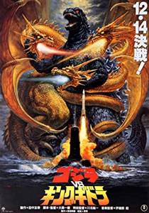 Picture of a movie: Godzilla Vs. King Ghidorah