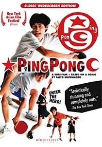 Picture of a movie: Pinpon