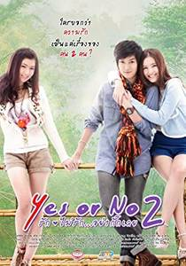 Picture of a movie: Yes Or No: Come Back To Me