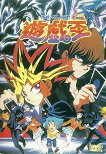 Picture of a movie: Yu-Gi-Oh!