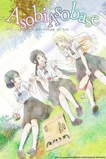 Picture of a TV show: Asobi Asobase