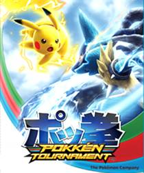 Picture of a game: Pokken Tournament