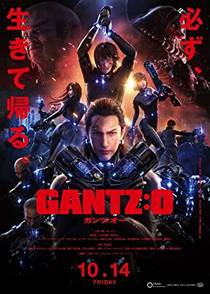 Picture of a movie: Gantz: O