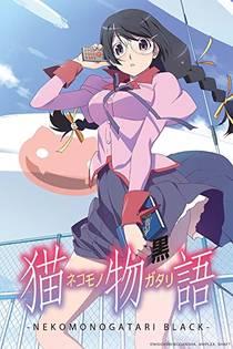 Picture of a TV show: Nekomonogatari