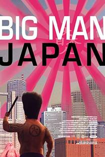 Picture of a movie: Big Man Japan