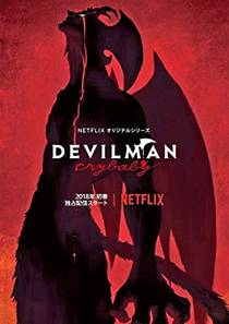 Picture of a TV show: Devilman: Crybaby
