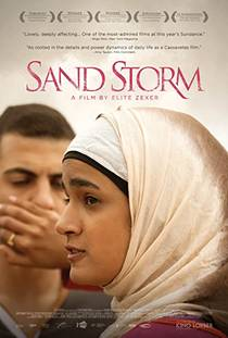 Picture of a movie: Sand Storm
