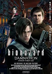 Picture of a movie: Resident Evil: Damnation