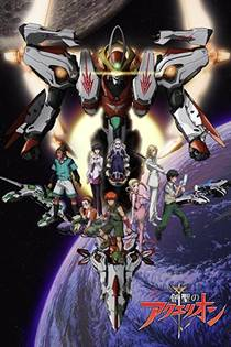 Picture of a TV show: Genesis Of Aquarion