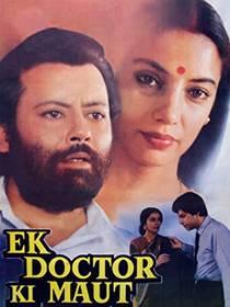 Picture of a movie: Ek Doctor Ki Maut