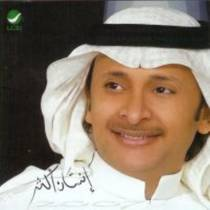 Picture of a band or musician: Abdul Majeed Abdullah