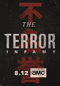 Picture of a TV show: The Terror