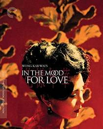 Picture of a movie: In The Mood For Love
