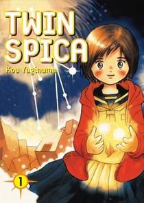 Picture of a book: Twin Spica, Volume: 01