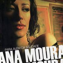 Picture of a band or musician: Ana Moura