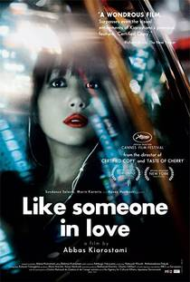 Picture of a movie: Like Someone In Love