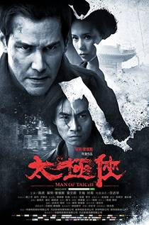 Picture of a movie: Man Of Tai Chi
