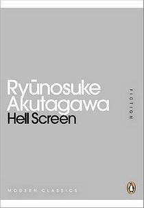 Picture of a book: Hell Screen