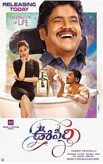 Picture of a movie: Oopiri