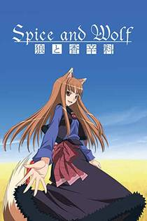 Picture of a TV show: Ôkami To Kôshinryô