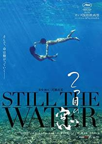 Picture of a movie: Still The Water