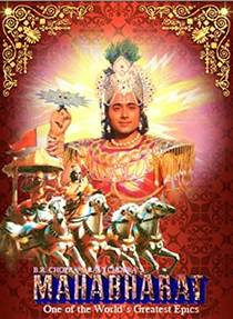Picture of a TV show: Mahabharat