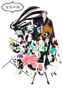 Picture of a TV show: Land Of The Lustrous