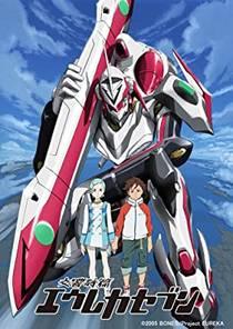 Picture of a TV show: Kôkyô Shihen Eureka Sebun