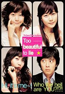 Picture of a movie: Too Beautiful To Lie