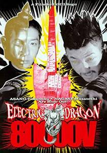 Picture of a movie: Electric Dragon 80.000 V