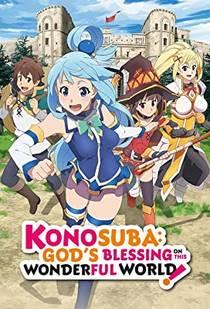 Picture of a TV show: Kono Subarashii Sekai Ni Shukufuku O!