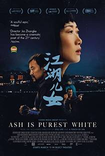 Picture of a movie: Ash Is Purest White