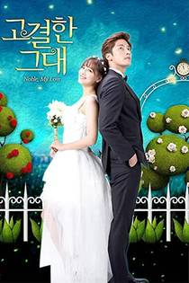 Picture of a TV show: Noble, My Love