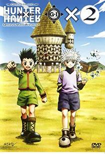 Picture of a TV show: Hunter X Hunter: Greed Island