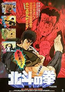 Picture of a movie: Fist Of The North Star