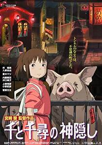 Picture of a movie: Spirited Away