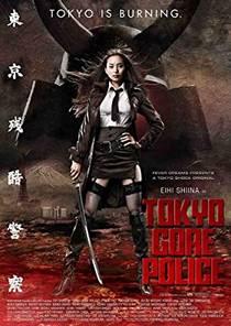 Picture of a movie: Tôkyô Zankoku Keisatsu